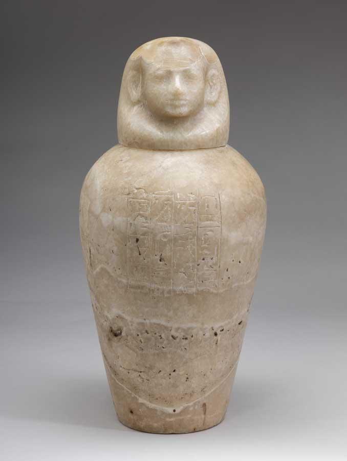 Vase canope du chancelier Nakhmin